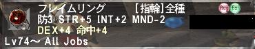 up229209