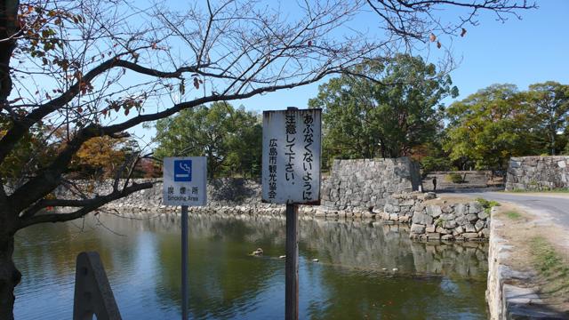 広島城東側入口