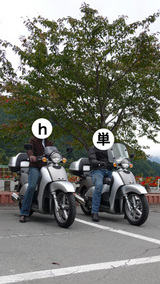 hirorinさん+アマリリスちゃん&御主人+ボク