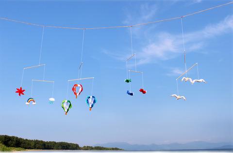 飛行機・気球・天気・かもめ(青空)