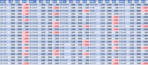 2020-01-06 (18)