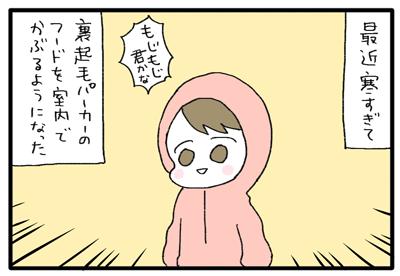 201222_もじこs