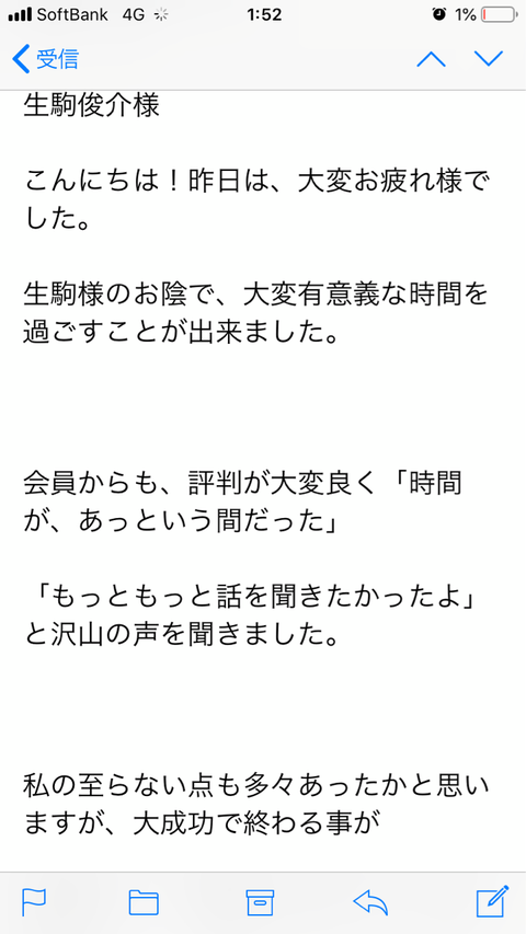 IMG_7739