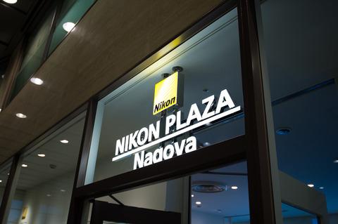Nikon_Plaza-8