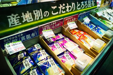140812_Fukui-1