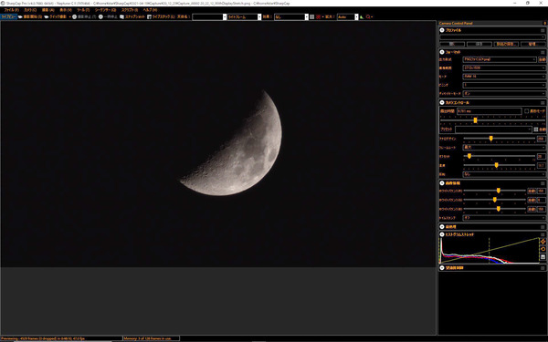 moon_01_mod