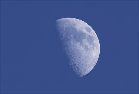 2017-08-30-0904_7-RGB-Moon_lapl5_ap7907_r_mod