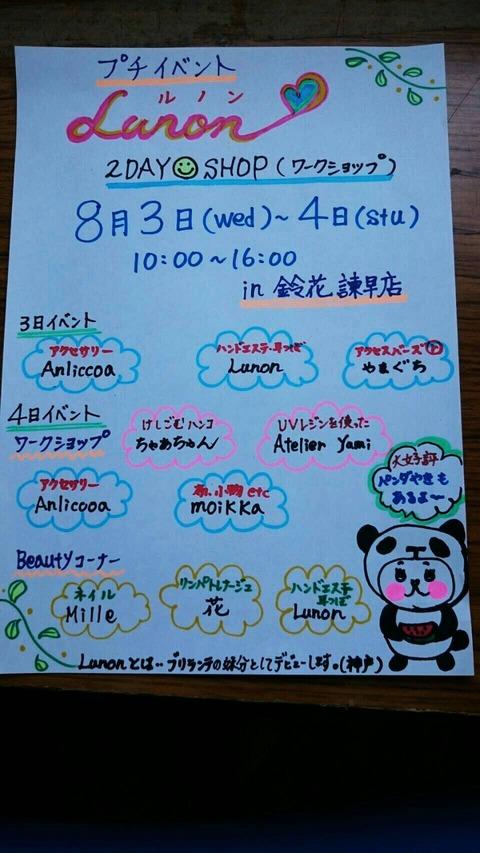 IMG_3814[1]