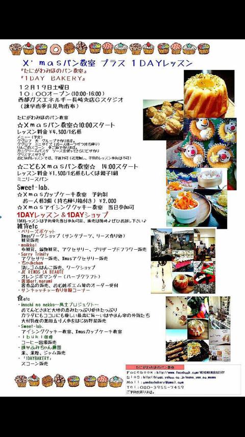 IMG_2455[1]