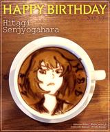ガハラさん、誕生日おめでとうございます!