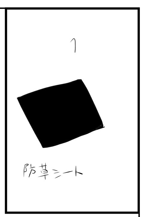 ビニール1