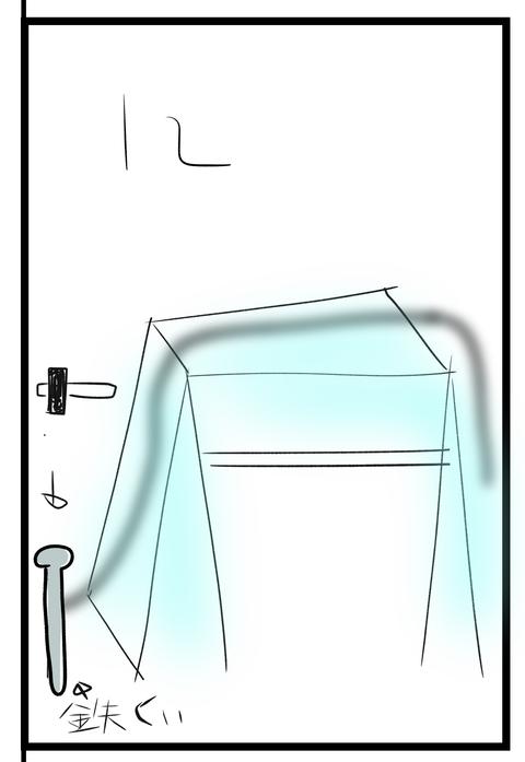 ビニール12