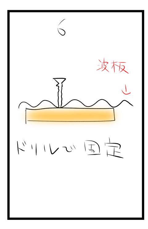 ビニール6