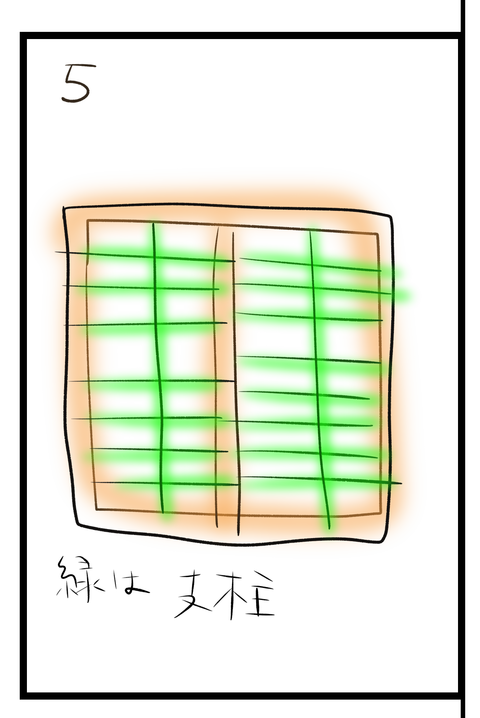 ビニール5