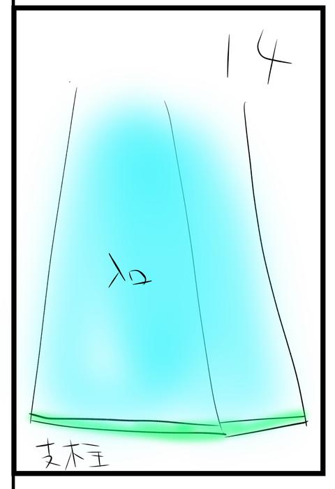 ビニール14
