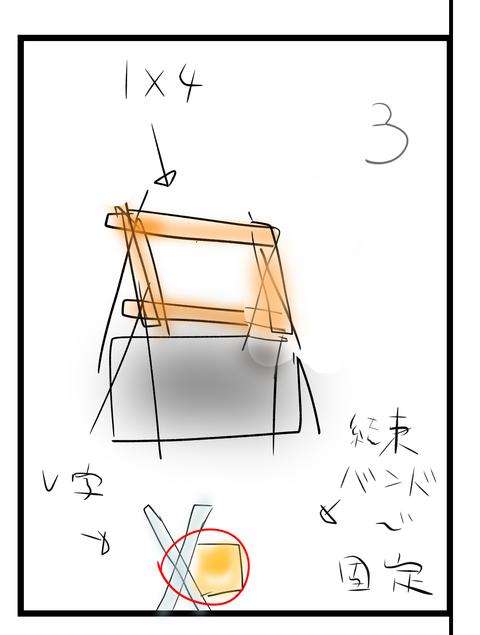 ビニール3