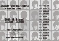 beat2014裏