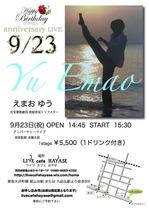 えまおゆう anniversary LIVE