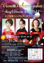 20141026_takarazuka_03