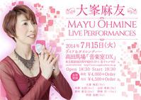 2014-7-15復活LIVEフライヤー