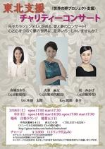nadeshiko140129 のコピー