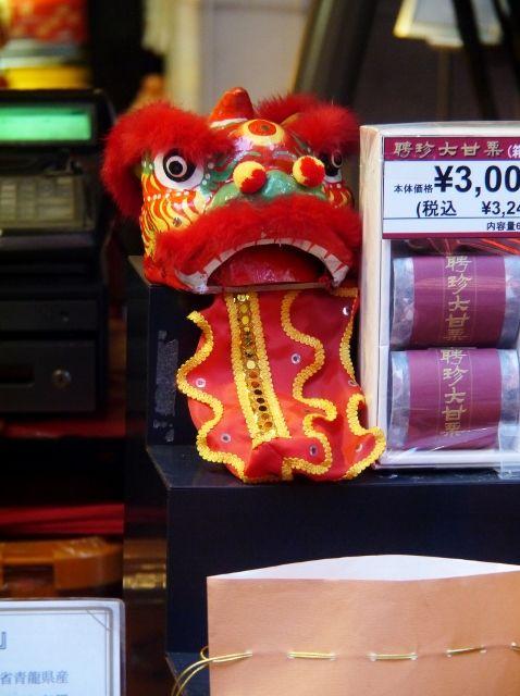 chinatown_05