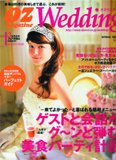 20070924_bridal_maga_oz_2006_spr_sum