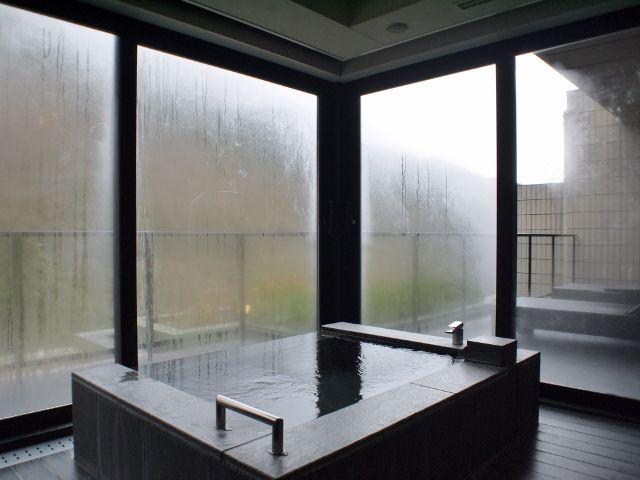 hotel_xiv_hakone_bath_04
