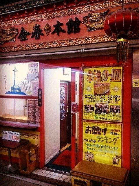 food_kamata_kimparu_01 (480x640)
