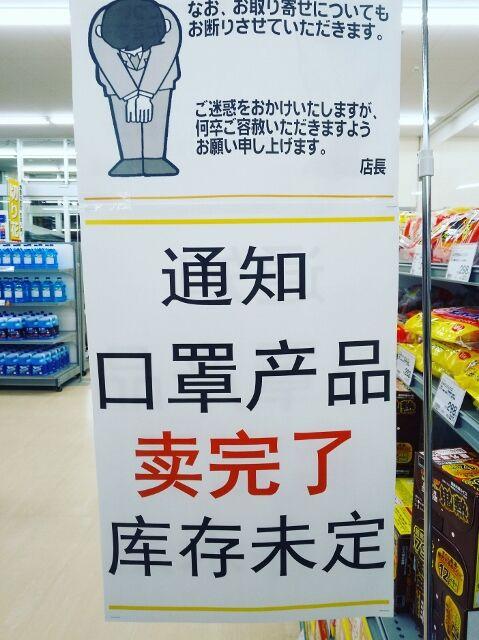 ski_karuizawa_2020_03