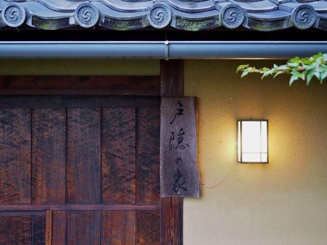 20200914_hotel_tobu_hanare_02