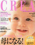 maga_crea_mother