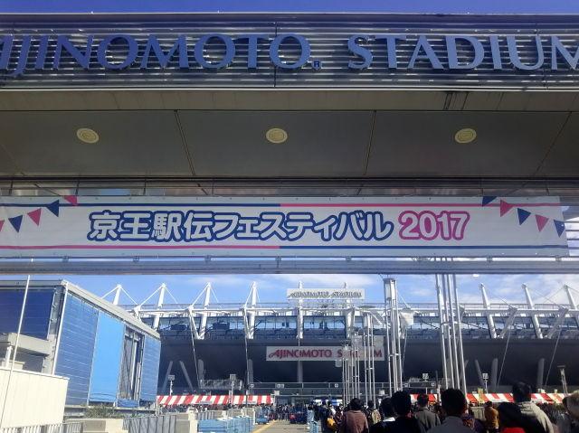 running_keioekiden_2017_04