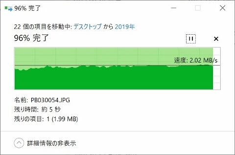 wifi_speed_before_storage1_01 (480x317)
