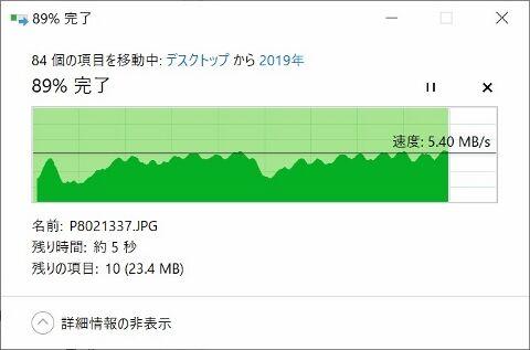 wifi_speed_before_storage2_01 (480x317)