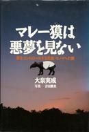 book_bakuyume