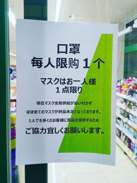 ski_karuizawa_2020_02