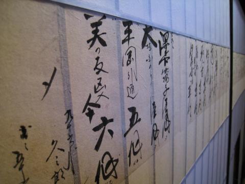 travel_yamanashi_17