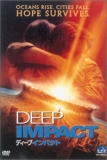 movie_deepimpact