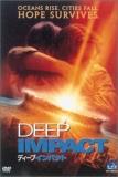 movie_deepimpact