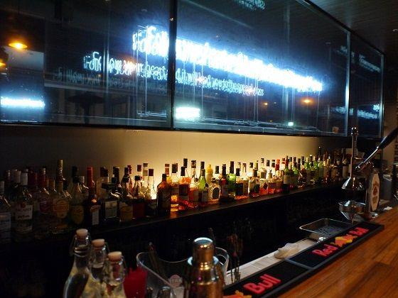 hotel_granbell_bar_02