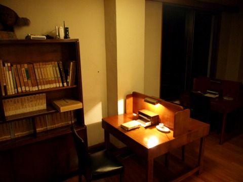 hotel_kawana_public_01