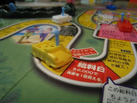 analog_chigasaki_03