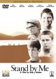 movie_StandbyMe