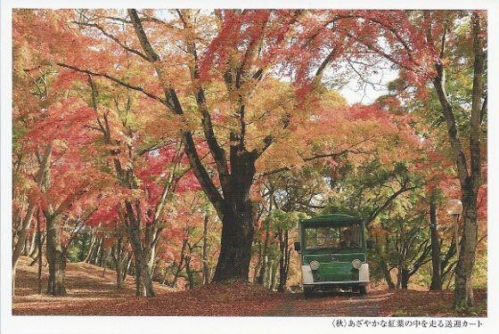 Karuizawa_princehotel_03 (560x375)
