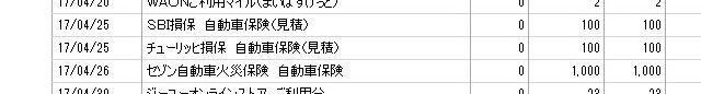 JMB_保険契約_02