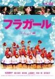 movie_hula_girl