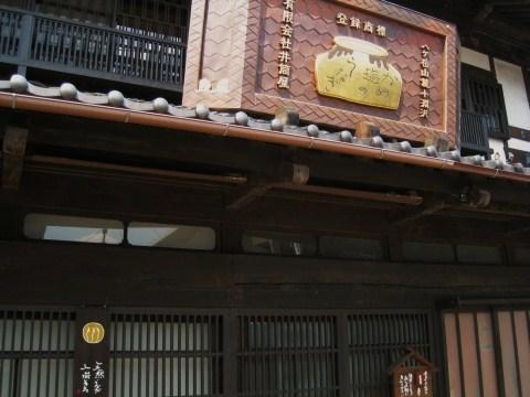 travel_yamanashi_18