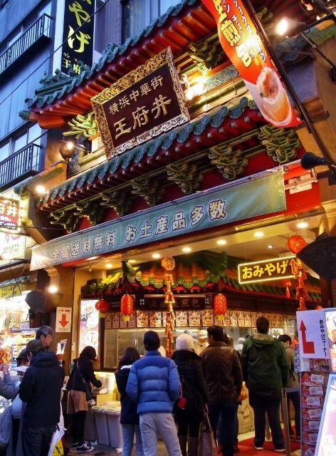 chinatown_06