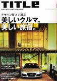20071212_maga_title_01